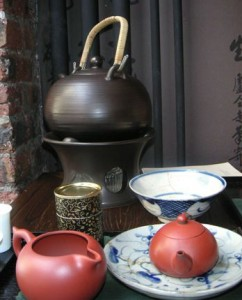 Cérémonie chinoise du Gong Fu Cha