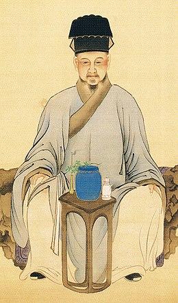 Lu Yu son histoire liée au thé
