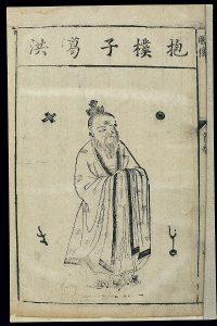 Ge hong et taoïsme