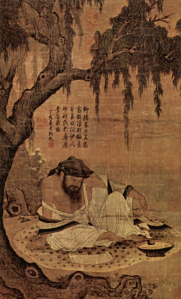 thé dynastie song