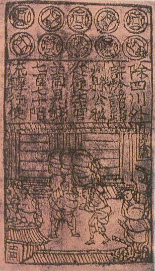 reliques chine song thé sous les Song