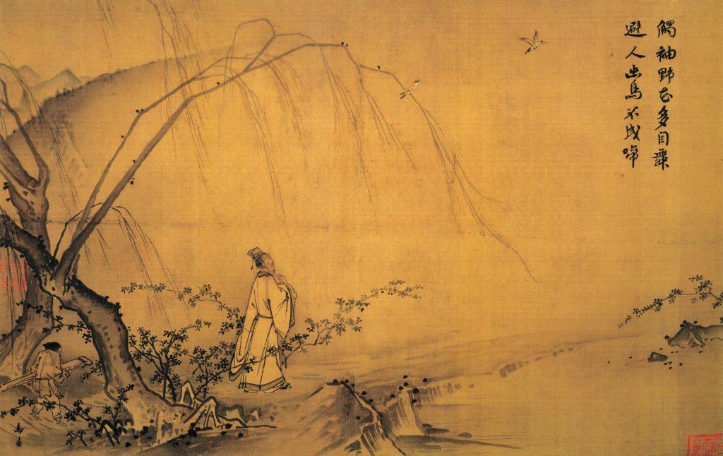 poésie chinoise